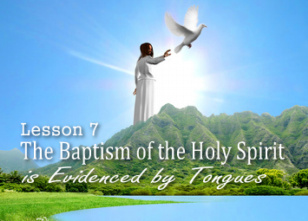 Relationship With The Holy Spirit! - Learn More