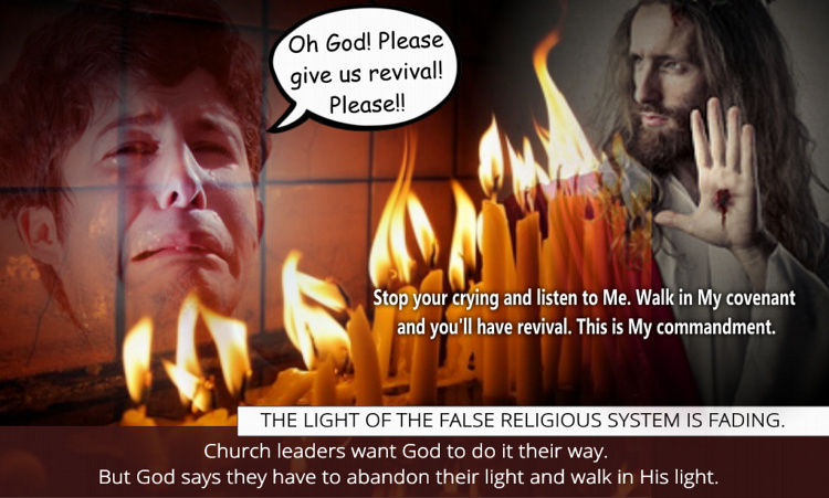 God corrects and rebukes rioteous independent leadership